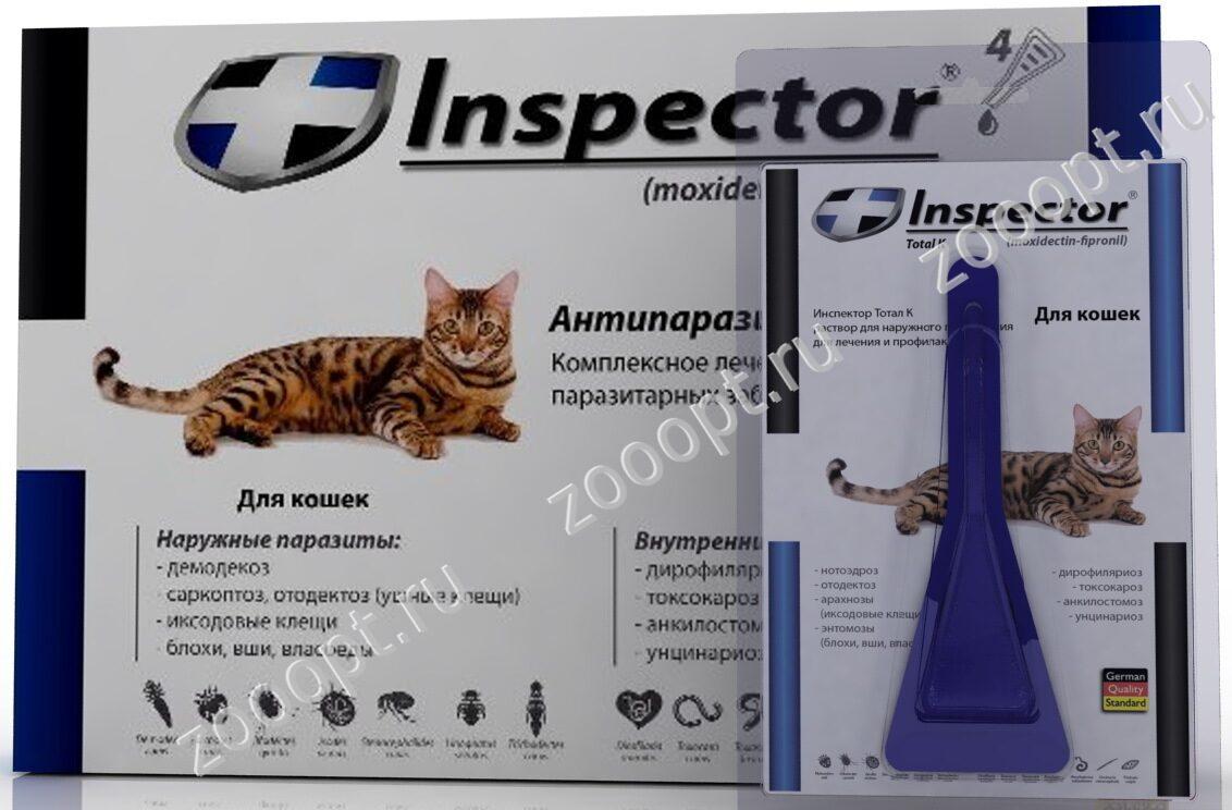 inspector от паразитов